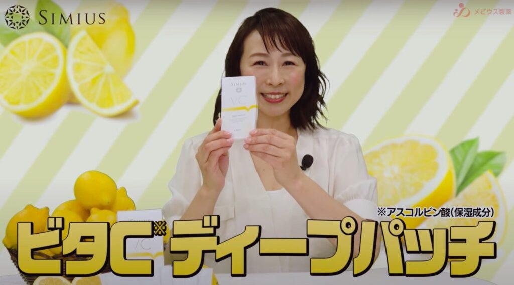 日本初!高濃度ビタミンCがニードルパッチ紹介が動画になりました!!